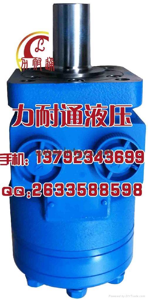 液压马达图片 3