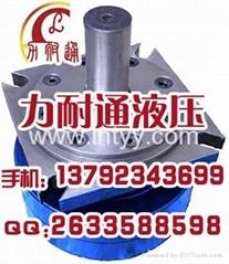 多片式液压制动器