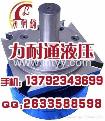 多片式液压制动器 1