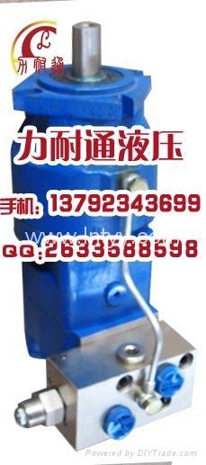 多片式液压制动器 5