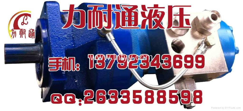 摩擦片液压制动器 3