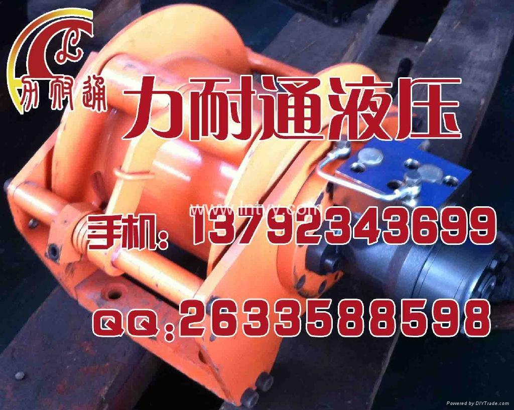 小型液压绞车 5