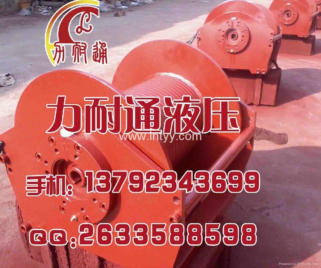 矿用提升液压绞车 2
