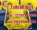 2.5吨液压绞车 1