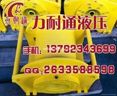 2.5吨液压绞车