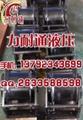 2.5吨液压绞车 4