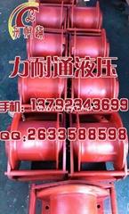 3噸液壓絞車