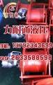 3吨液压绞车 2