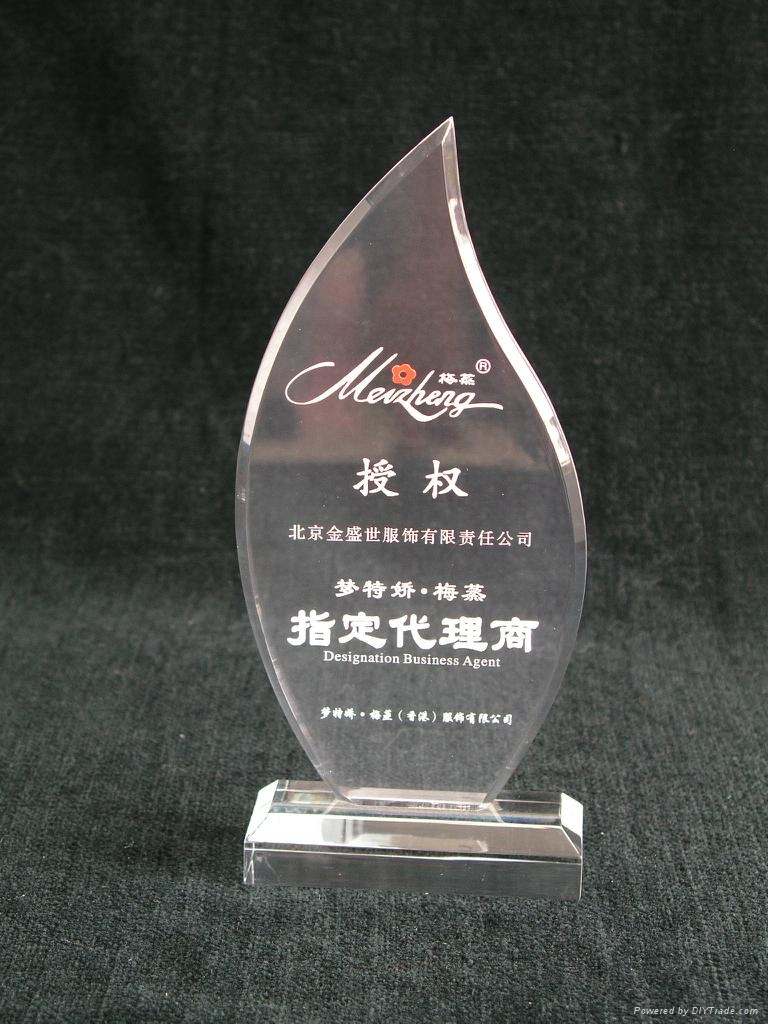 Acrylic Award Perspex Trophy With Laser Engraved Logo