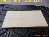 高壓縮海綿片