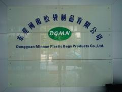 Dongguan minnan plastic bags products co., LTD