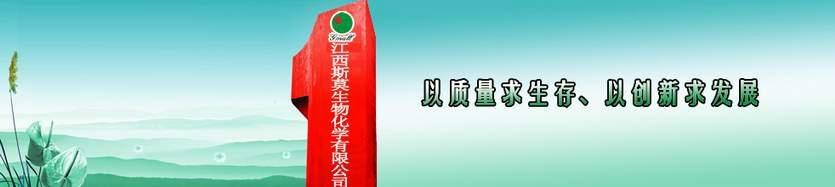 二氧化氯殺菌滅藻劑  1