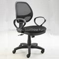 cheap price office revo  ing chair 2