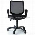 cheap price office revo  ing chair 4