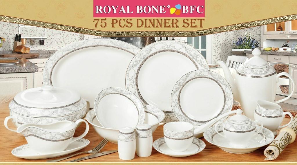 75pcs Bone China Dinner Set With Royal Design Tsds 001