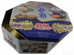 Special-shaped cake tin box