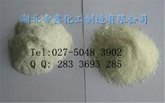 莫能黴素鈉鹽