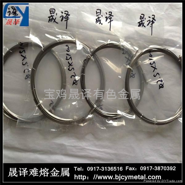 Tungsten wire rope 2
