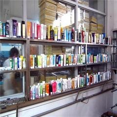 Guangzhou LiXin Cosmetics Tube Packaging Co.,Ltd