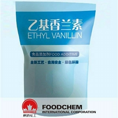 High Quality Ethyl vanillin