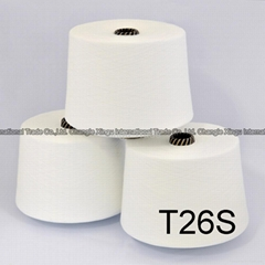 100% polyester spun yarn for knitting manufacturer in China T26S
