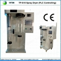 Stainless Steel Spray Dryer with CE