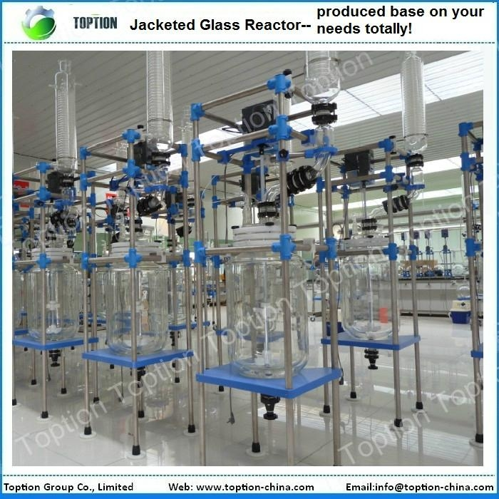 Hot Selling Jacketed Glass Reactor 2