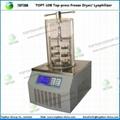 China LCD Vacuum Freeze Dryer 3