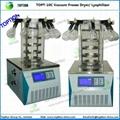 China LCD Vacuum Freeze Dryer 4