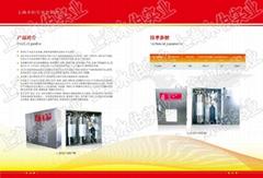 上海廚房設備自動滅火系統