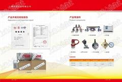 上海酒店廚房自動滅火設備