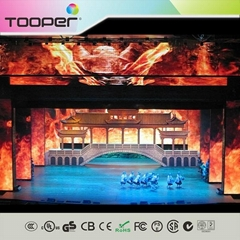 S18 Series P7.62 indoor led display