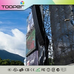 T68 series P12 outdoor led display