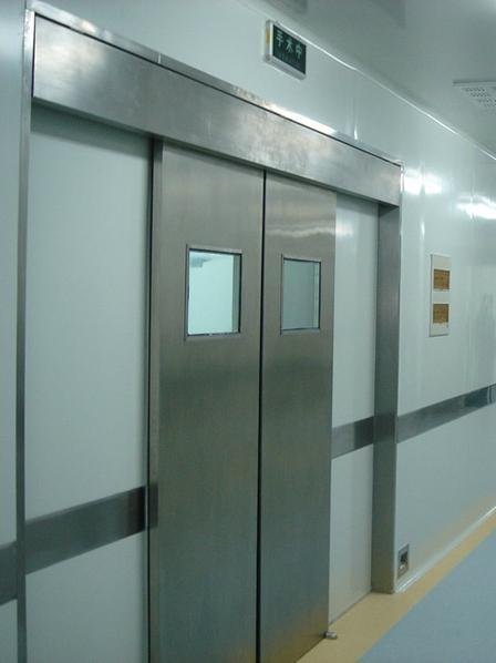 Medical Door (DS-M100-D) 2