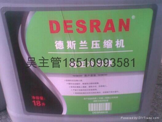 北京德斯蘭保養 2