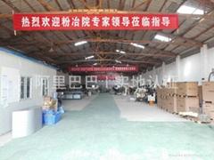 Changsha Mitr Instrument and Equipment Co., Ltd