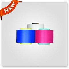 Filament polypropylene yarns