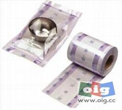 法國SPS94BOP卷式滅菌包裝折疊袋
