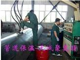 管道保温用聚醚组合料
