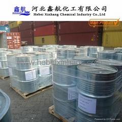Tris(2-chloropropyl) Phosphate ( TCPP)