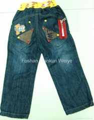 kids jeans pants and trousers