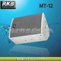 Coaxial Speakers MT-12