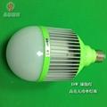 18W LED球泡燈