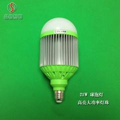 21W 大功率LED球泡燈