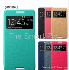 Wallet PU LEATHER SKIN CASE COVER FOR HTC 816W +SCREEN PROTECTOR