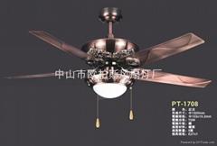 遙控現代風扇燈