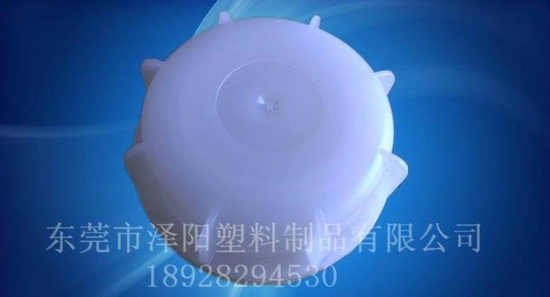 25L塑料桶透氣阻液蓋子 2
