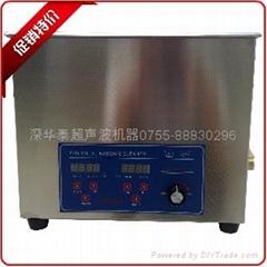 深华泰PS-60AL功率可调超声波清洗机15L烧杯试管医疗用超声波仪器