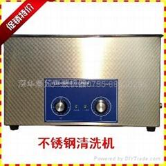 厂家供应工业超声波清洗机ps-100五金零件汽修清洁器设备30L促销