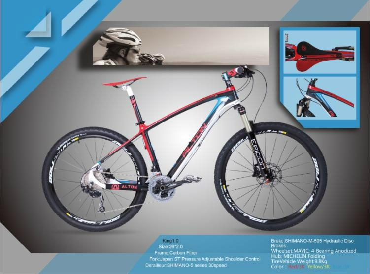 Alton carbon fiber mountain bicycle 1